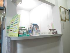 有賀歯科医院の特徴や雰囲気