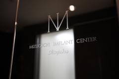 水口インプラントセンター新宿の特徴や雰囲気