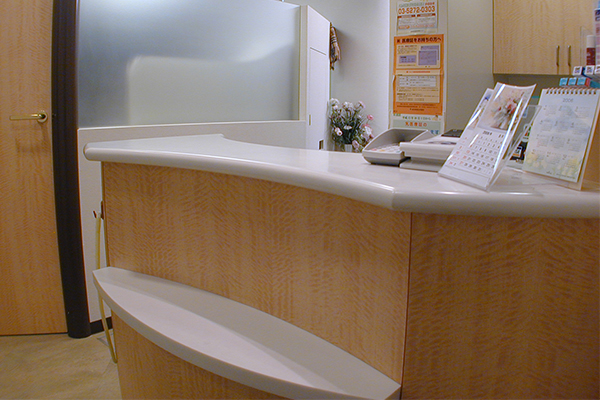 エダ歯科医院