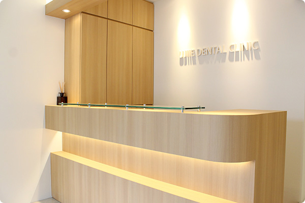三軒茶屋UJIIE DENTAL CLINIC