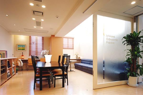 医療法人社団 晋和会 市川矯正歯科医院