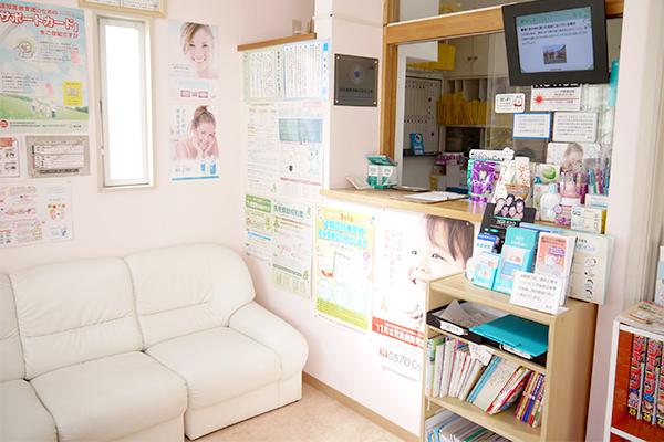 深澤歯科医院