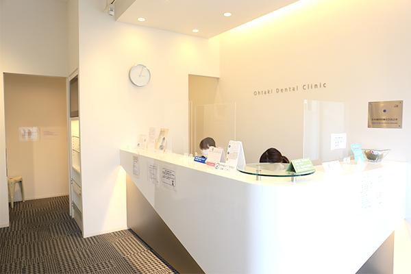大滝歯科医院