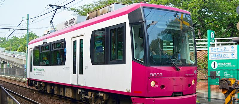 東尾久三丁目駅