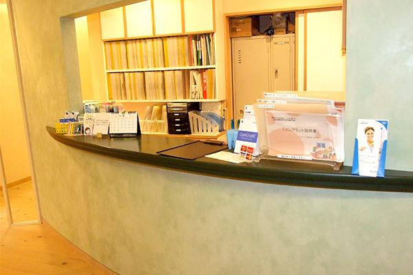 医療法人社団 山口歯科診療所