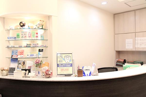 医療法人 椿会 飯島歯科医院